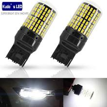 2x светодиодный Автомобильные фары сигнальная лампа 1156 P21W BA15S BAU15S Canbus Bay15D светодиодный T20 7440 7443 W21W W21/5 Вт светодиодные лампы 144SMD поворота осве...