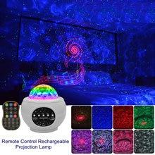 Светодиодный перезаряжаемый лазерный цветной проектор звездного