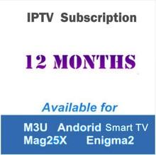 лучшая цена Gtmedia IPTV subscription Android TV Box European Arabic French Spain France Belgium Italy Germany UK IPTV for m3u smart tv box