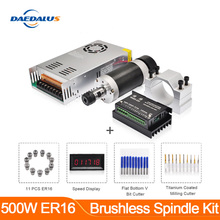 CNC Spindle 500W Brushless Spindle Motor Switching Power Supply 55MM Bracket Clamp Stepper Motor Driver 11pcs ER16 Collet Chuck