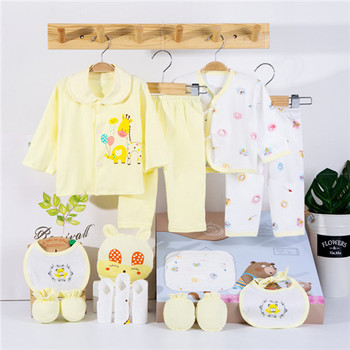 18 Piece/lot Newborn Baby Gift Set Combed Cotton Clothes Infant Girl Rompers Pure Suits Soft Autumn Boys Clothing Without Box - 18pcs-C, Newborn