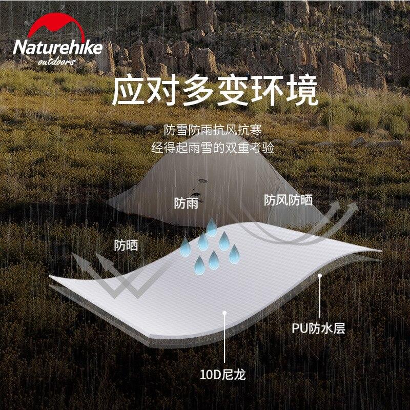 Naturehike новое обновление Cloud UP 2 Сверхлегкий тент 10D нейлоновый силиконовый портативный автономный Открытый Кемпинг палатки с бесплатным ковриком - 6
