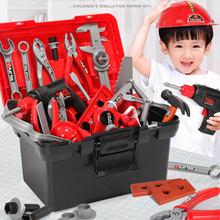21 54 шт Игрушки в виде садовых инструментов дети притворяться