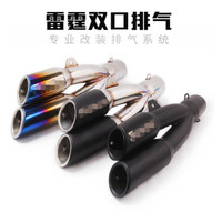 51mm motorcycle exhaust pipe muffler Moto double row for Z800 R1000RR NC700 R3 GW250 CBR300 RC390|Exhaust & Exhaust Systems|   -