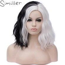 Similar curto perucas sintéticas para as mulheres cosplay festa de alta temperatura fibra encaracolado cabelo preto & branco peruca retalhos cores