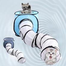 S образный туннель для кошек дома забавные интерактивные игрушки