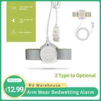 Alarma profesional para el brazo para adultos y bebés, Sensor de alta calidad