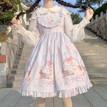 Victorian Dress Loli JSK Princess Kawaii-Girl Bowknot Basket Meow