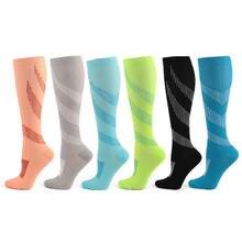 Носки компрессионные унисекс спортивные носки для мужчин и женщин