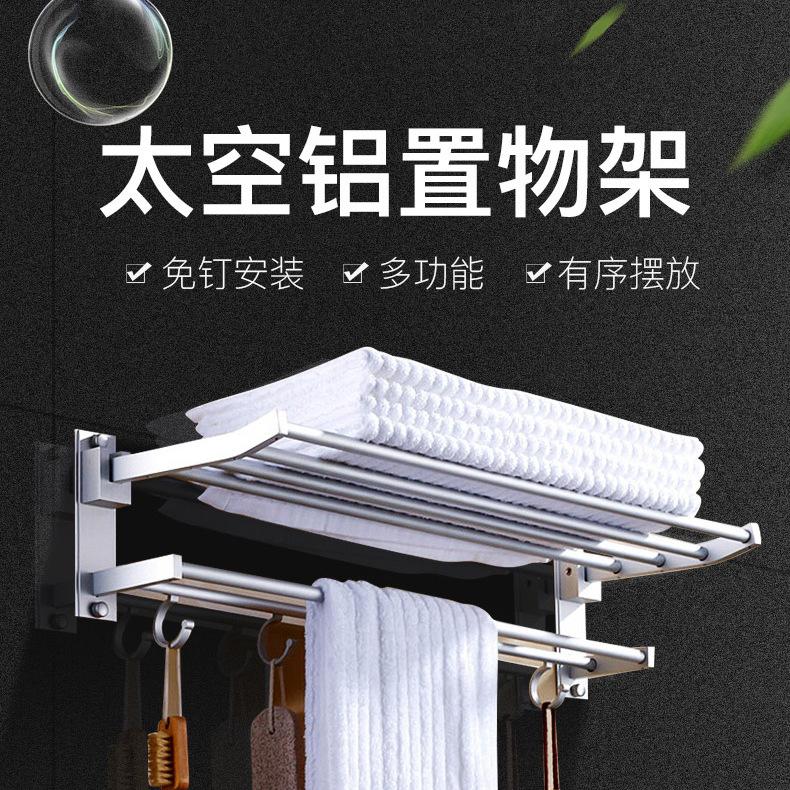 Plumbing Aluminum Alloy Towel Rack Alumimum Folding Towel Rack Hardware Bathroom Hook Unit Towel Rack Activity Towel Bar