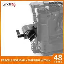 Зажим для рельсовой направляющей smallrig (15 мм) зажим предохранительных
