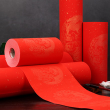Chinese Spring Festival Couplets Red Rice Paper Xuan Paper with Dragon Phoenix Calligraphy Brushes Writing Half-Ripe Xuan Paper