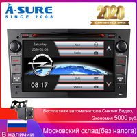 A Sure 2 din Car Multimedia Player Autoradio GPS DVD Navigation For Vauxhall Opel Antara Vectra Zafira Astra Mirror SWC RDS DAB+