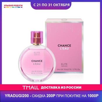 Parfum Elite 3118258-ulybka radugi r-ulybka sourire arc-en-ciel-beauté santé parfums déodorants eau de toilette femme parfum parfum parfum parfum parfum parfum