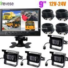 Parking-Backup-Camera Split-Monitor Car-Reversing Night-Vision IR LCD 18 for Bus Truck