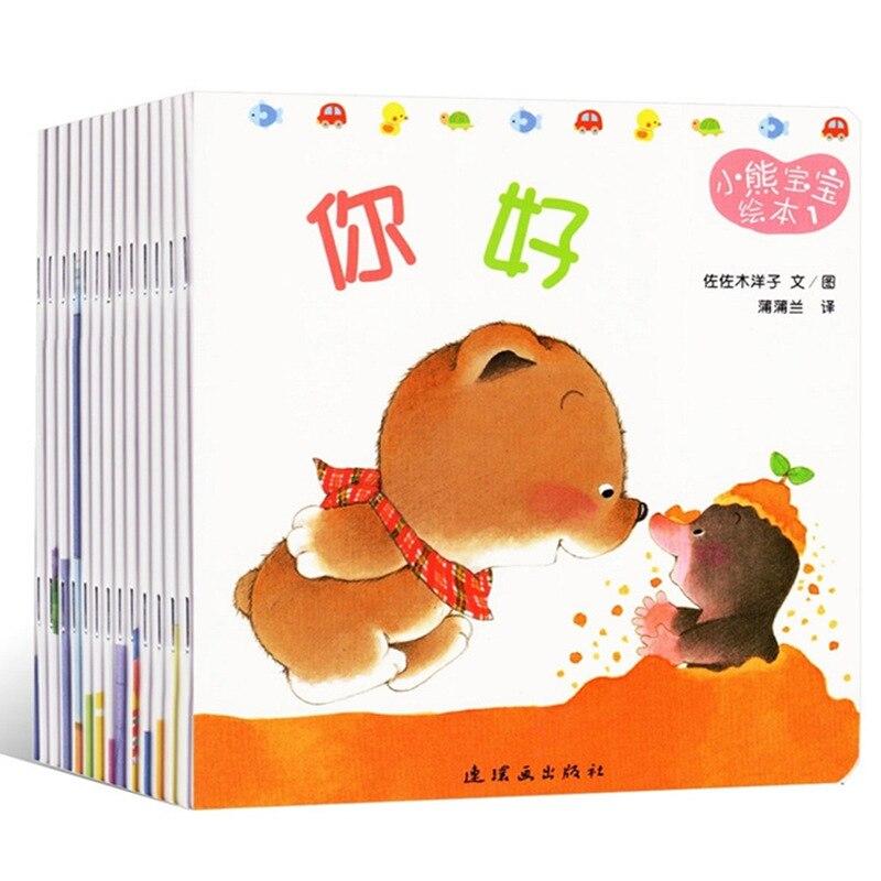 15 pcs set novo pequeno urso imagem livro classico cognitivo historia livro cobrir todos os aspectos