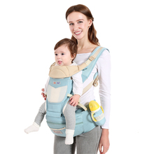 High-Grade Baby Sling Waist Stool Front Hug Type Multifunctional Silicone Stool Face Baby Newborn Shildren Four Seasons Bracket