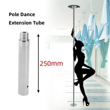 Tube d'extension de poteau de danse 250mm Extension de poteau de danse pour la danse de longueur réglable de Chrome de 45mm