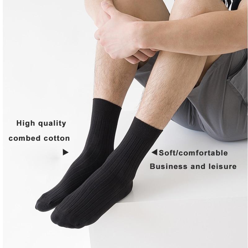2020 Brand New Combed Cotton Men