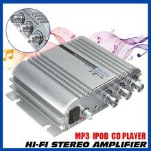 Audew 12V Hi-Fi Stereo Audio 2+1 CH Super Bass Motorcycle Music Amplifier AMP Ca