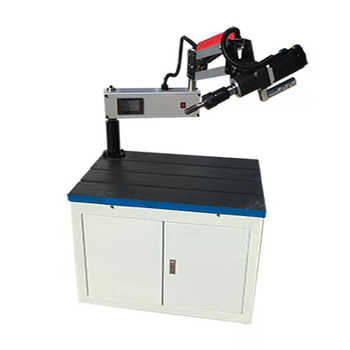 Magnetic Drill And Tapping Machine Flange Nut Tapping Machine Threading Machine Tapping Machine - DISCOUNT ITEM  0% OFF All Category