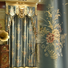 Modern and Simple European Style High Precision Silk Like Jacquard Curtain Blackout Curtains for Living Room Bedrooms