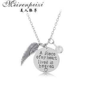 Angel Wings 'A Piece of My Heart Lives In Heaven'Personalized Memorial Necklace Remembrance Miscarriage Infant Loss of Loved One(China)