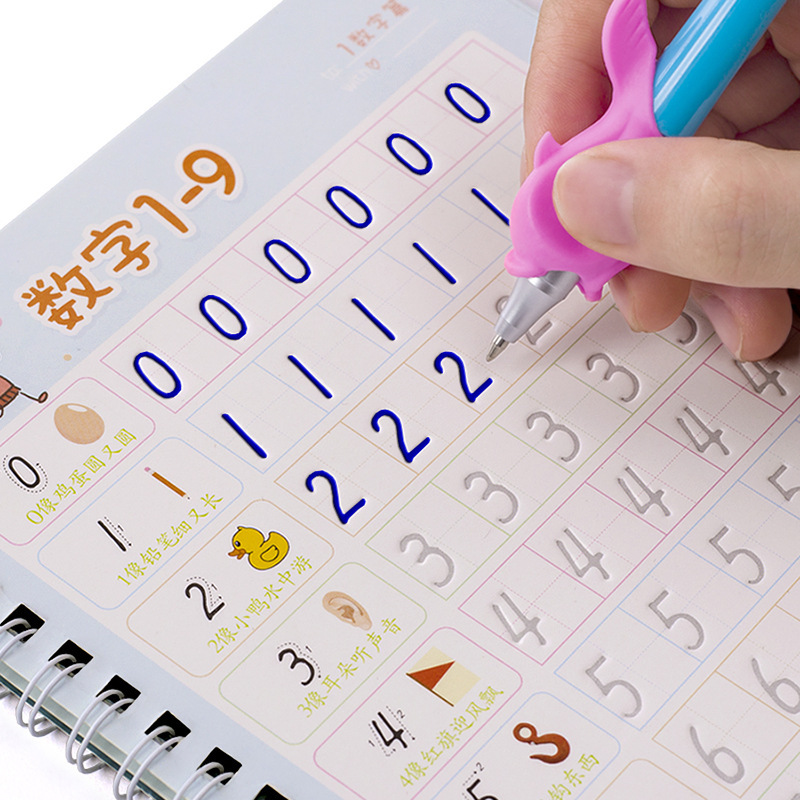 Children's Practice Calligraphy Groove Practice Copybook Kindergarten Digital Pinyin Baby Preschool Enlightenment Beginner
