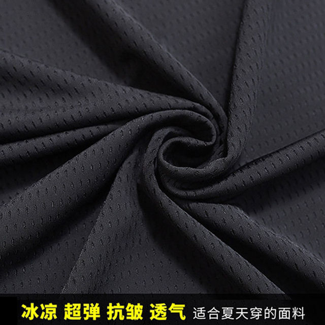 2020 Summer Men Pants Ice Cool Casual Breathable Lightweight Quick Dry Trousers Mens Long Pants Male Black Pants Pencil Pants