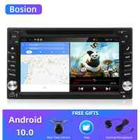 Bosion 2Din 6.2 inch Android 10.0 Quad Core Capacitive Touch Screen Car DVD Player GPS Navi Bluetooth Wifi FM Car radio stereo