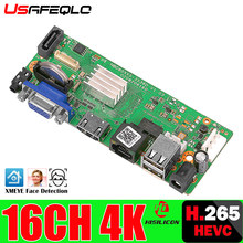 Grabadora de vídeo Digital de red H265/H264, 16 canales x 4K, 5MP, NVR, 1 Cable SATA, detección de movimiento, P2P, CMS, XMEYE, seguridad