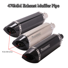470mm Universal Motorcycle Exhaust Muffler Pipe 51mm Carbon Fiber Exhaust Muffler Tips Tube With DB Killer Scooter Modified цена и фото
