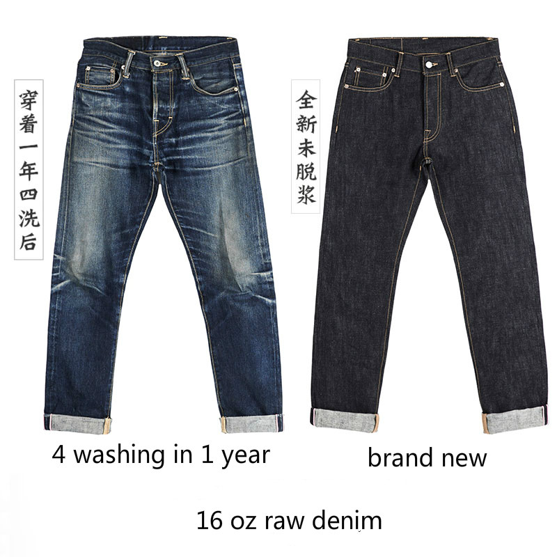 511XX-0001 Read Description! Middle Weight Raw Indigo Selvage Washed 16oz Denim Pants Sanforised Thick Raw Denim Jean