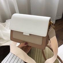 Bolso cruzado de cuero de color de contraste para mujer, bandolera de viaje a la moda, sencillo, bolsa cruzada, 2021