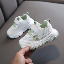 KushyShoo Daisy Kids Shoes 2020 Summer New Children #8217 s Sports Shoes Girls Breathable Mesh Shoes Boys White Shoes Girls Sneakers cheap Rubber Fits true to size take your normal size Mesh (Air mesh) Hook Loop floral Spring Summer Autumn Cotton Fabric Unisex
