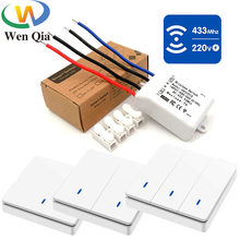 Smart Led light switch Universal Wireless interruptor Remotes 433Mhz rf Relay Receiver AC220V and Remote LED fan lamp controller