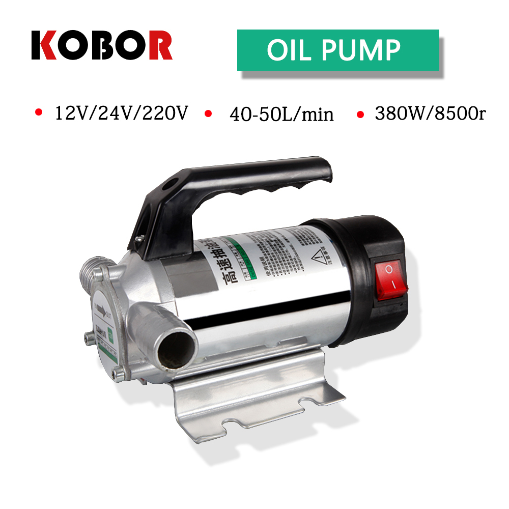 50l/min 12v/24v/220v Small Auto Refueling Pump 12 V Electric Automatic Fuel Transfer Pump For Pumping Oil/diesel/kerosene/water image