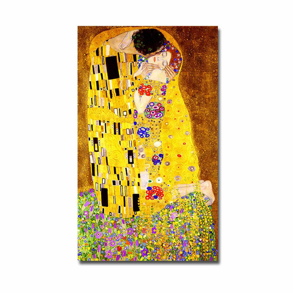 Vogvigo抽象油絵グスタフ · クリムト有名なキス模造キャンバスプリントポスター現代の写真壁