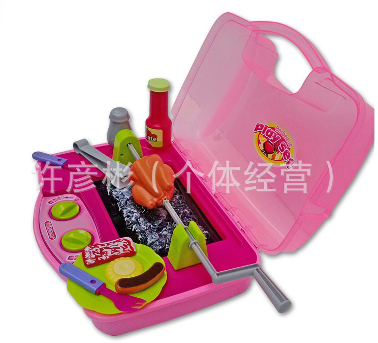 Children Play House Model Pink Cute Light Music Barbecue Furnace Joy Barbecue Suitcase