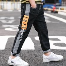 DIIMUU  Young Children Slim Straight Jeans Boys Denim Long Pants 5-13 Years Kids Baby Boy Casual Trousers Elastic Waist