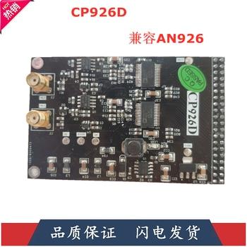 High-speed ADC Module AN926 12-bit Dual-channel 65M Sampling AD9226 Module Industrial FPGA