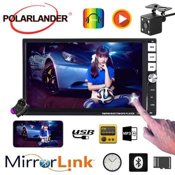 Folder function USB/SD/MMC car reader GPS navigation bluetooth car radio remote control mirror link rear camera MP3