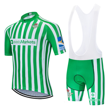 2020 Real Betis cycling team jersey 20D bike shorts set Ropa Ciclismo MENS MTB summer PRO BICYCLING Maillot bottom clothing 2020 pro team cycling jersey 3 colors 9d gel bike shorts suit mtb ropa ciclismo mens summer bicycling maillot bicycle clothing
