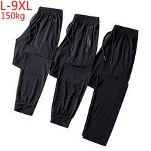 Nova cintura solta calças completas gelo legal net super grande moda casual impresso calças elásticas verão tamanho 5xl 6xl 7xl 8xl 9xl