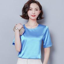 Summer Korean Fashion Silk Women Blouses Satin Office Lady Women Shirts Womens Tops and Blouses White Blusas Femininas Elegante