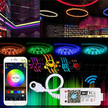 WIFI RGB Controller Music Magic Home Bluetooth Wireless WiFi Controller DC 5V RGBW 24key IR Remote Control 5050 2835 Strip Light - DISCOUNT ITEM  70 OFF Lights & Lighting