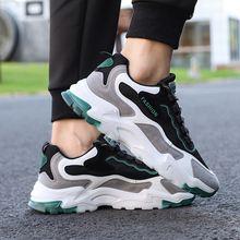 Мужские кроссовки 9908 2020 Новинка осени повседневная обувь