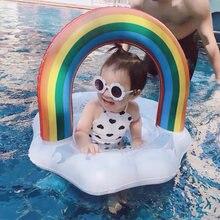 Детское Надувное Радужное кольцо для плавания и активного отдыха