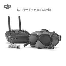 DJI FPV Experience Combo/FPV fly more combo включает в себя очки FPV и воздушный блок FPV с новой цифровой FPV системой