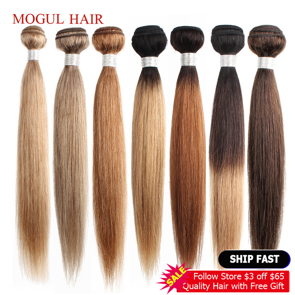 Mogul Hair Color 8 Ash Blonde Color 27 Honey Blonde Indian Straight Hair Weave Bundles Ombre Remy Human Hair Extension